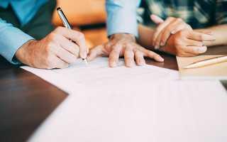 Срок давности по оспариванию сделок с недвижимостью