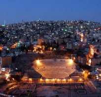 Иордания нужна ли виза белорусам