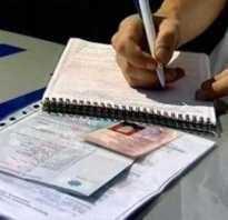 Восстановление просроченных водительских прав