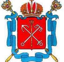 Символ памятник петербурга