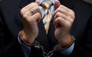 Злоупотребление должностными полномочиями срок давности
