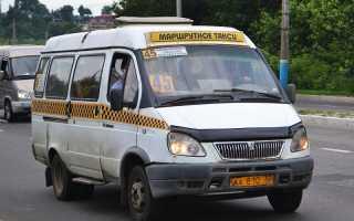 Как открыть маршрутное такси в москве
