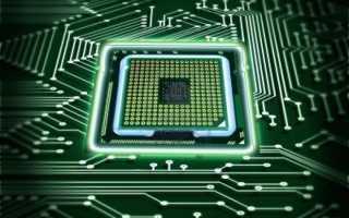 Оборудование для производства микросхем