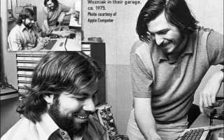 Кто является основателем фирмы apple