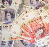 Средняя зарплата в великобритании 2017 году