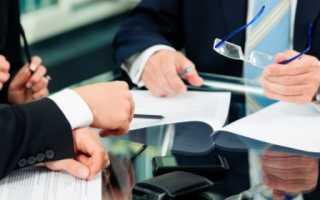 Как заключать договор с адвокатом