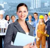 Неполная занятость и полная