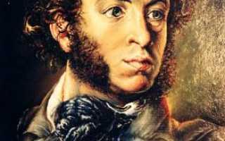 Владимир ленский портрет