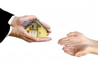 Договор дарения и дарственная в чем разница