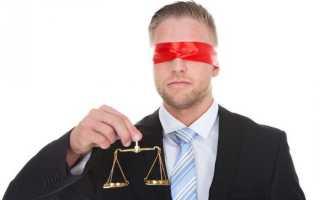 Гражданско правовое нарушение