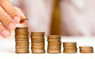 Как открыть лизинговую компанию