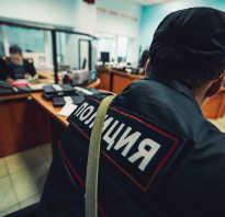Жалоба на бездействие полиции образец
