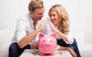 Как взять кредит на двоих