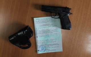 Просроченная лицензия на травматическое оружие