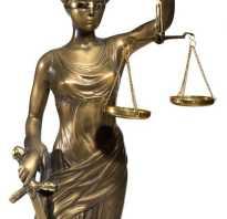 Чем преступление отличается от проступка примеры