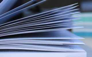 Значение корпоративного договора