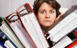 Достоинства и недостатки бухгалтера