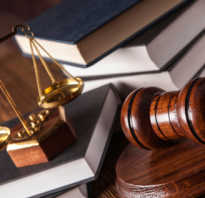 Правовой прецедент пример