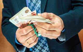 Очередность платежей при банкротстве