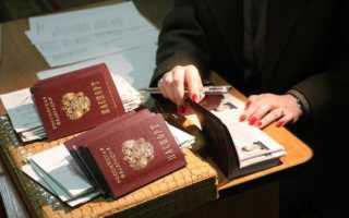Чем отличается прописка от регистрации в россии