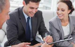 Функциональные обязанности менеджера по активным продажам