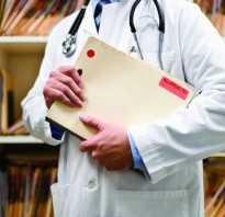 Что такое медицинская тайна