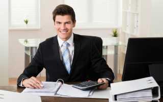 Бухгалтера обязанности помощник
