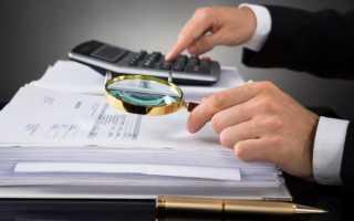 Доп мероприятия налогового контроля