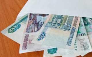 Как доказать зарплату в конверте
