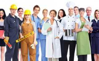 Что значит трудовая функция работника