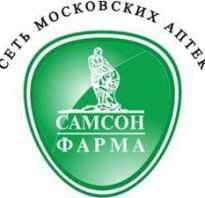 Самые бюджетные аптеки москвы