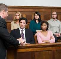 Полномочия адвоката в арбитражном процессе