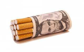Самый дорогие в мире сигареты
