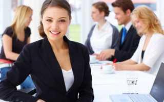 Как открыть фирму бухгалтерских услуг