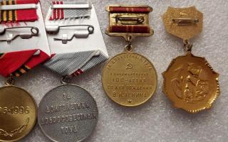 Присвоение звания ветеран труда в московской области