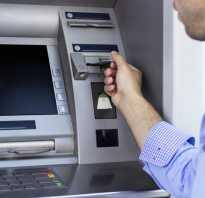 Деньги не дошли до получателя сбербанк