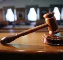 Ответственность ответчика за неявку в суд