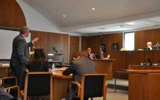 Стадии судебного процесса