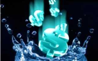 Как рассчитать водный налог пример