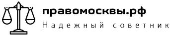 правомосквы.рф